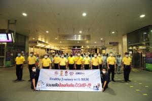 BEM ร่วมกับกองทัพบก Big Cleaning สร้างความเชื่อมั่นใช้รถไฟฟ้า MRT