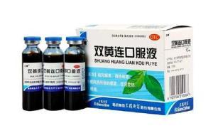 """ชาวจีนแห่ซื้อยาแผนจีน ซวงหวงเหลียนโข่วฝูเย่ จนเกลี้ยงตลาด ต่อมากลุ่มแพทย์ออกมาแถลงว่ายาแผนจีนฯนี้มีผลข้างเคียง ทำให้สถาบันผู้วิจัยยาตัวนี้ตกเป็น """"หนังหน้าไฟ"""" ถูกโจมตีเละทั้งที่กล่าวชัดเจนว่ายาอยู่ในช่วงทดลองทางคลินิก (แฟ้มภาพจากสื่อจีน)"""