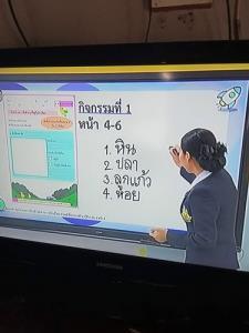 จิปาถะปัญหาเรียนออนไลน์ เด็กชนบทต้องไปไร่ไปนาหาปูหาปลา