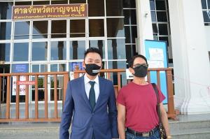 คดีหวย 30 ล้านขึ้นศาลอีกครั้ง หมวดจรูญยื่นฟ้องทนายส่วนตัวครูปรีชา ข้อหาหมิ่นประมาท