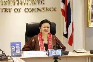 """พาณิชย์ยื่นจดโดเมนเนม TraceThai.com หนุนสินค้าเกษตรไทย เลือก """"ข้าวอินทรีย์"""" นำร่อง"""
