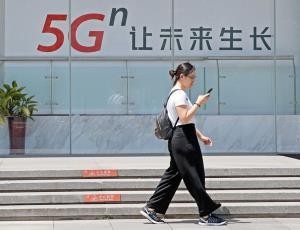 จีนมีสถานี 5G ที่เปิดใช้งานแล้วเกิน 200,000 แห่ง