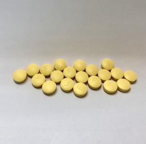 """อภ.มั่นใจ """"ยาฟาวิพิราเวียร์"""" เพียงพอหากโควิดระบาดระลอก 2 เร่งพัฒนาผลิตเป็น """"ยาสามัญ"""" พร้อมสังเคราะห์วัตถุดิบสูตรใหม่"""