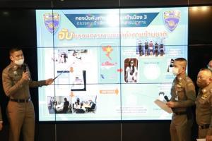 รวบหนุ่มไทย ลอบพาหญิงเวียดนามค้ากามผ่านทวิตเตอร์
