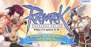 """""""Ragnarok Online"""" คืนชีพ! พร้อมเปิดให้บริการเต็มตัว 28 พ.ค.นี้"""
