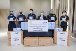 """""""กัลฟ์"""" มอบหน้ากากทางการแพทย์ KN 95  6,000 ชิ้น แก่ รพ.พระมงกุฎเกล้า"""