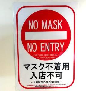 """ญี่ปุ่นวางแผนสู่ """"ปกติใหม่"""" ฟื้นฟูธุรกิจและวิถีชีวิตใหม่"""