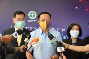 """""""อนุทิน"""" ขอคนไทยอดทนสู่ชีวิตวิถีใหม่ จับตา 14 วัน หลังปลดล็อกเฟส 2 ถ้าผู้ป่วยโควิดใหม่นิ่งก็น่าจะปลอดภัย"""