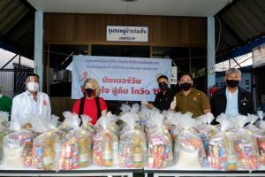 'นัมเบอร์วัน' มอบถุงปันน้ำใจ ช่วยเหลือผู้ได้รับผลกระทบในชุมชนเขตประเวศ