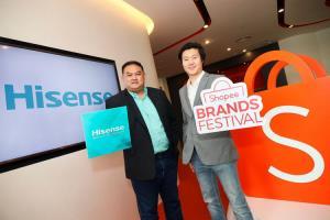 ไฮเซ่นส์ ผนึก ช้อปปี้ อัดโปรฯ Hisense x Shopee Super Brand Day ลดสูงสุด 50% 31 พ.ค.เท่านั้น