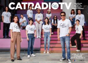 """CAT RADIO TV ดึง """"สิงโต-นำโชค"""" รับบท ลุงยาม ประจำคลื่น CAT"""