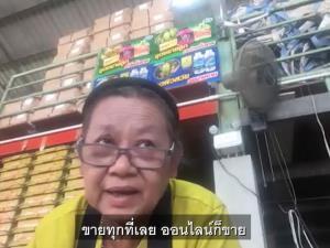 """กสิกรไทยปั้น """"รวมใจช้อปของไทย"""" ดึงพันธมิตรช่วยชาวสวน และผู้ผลิตผลไม้แปรรูปผ่านช่วงโควิด-19"""