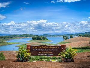"""กรมอุทยานฯ เตรียมเนรมิตแหล่งท่องเที่ยวเชิงอนุรักษ์ ภายใต้ชื่อ """"เกาะสวรรค์ ริมเขื่อนวชิราลงกรณ อุทยานแห่งชาติเขาแหลม"""""""
