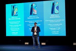 Xiaomi เปิดตัว Redmi Note 9 จับตลาดสมาร์ทโฟนต่ำหมื่น