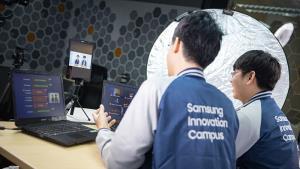 ซัมซุง ปรับสอนโค้ดดิ้งผ่านออนไลน์แพลตฟอร์ม