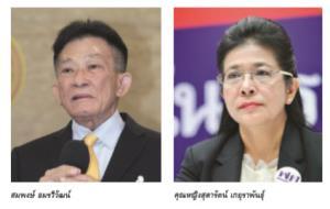 พลังประชารัฐร้าวลึก เพื่อไทยก็แตกเป็นก๊ก