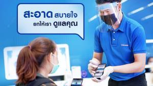 Samsung กลับมาเปิดศูนย์บริการ พร้อมมาตรฐานความปลอดภัยที่เข้มข้น