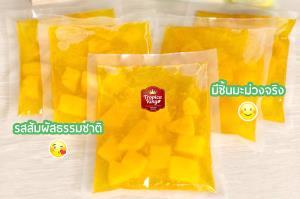 นวัตกรรม 'มะม่วงน้ำดอกไม้พร้อมปั่นแบบซอง' ต่อยอดสินค้าเกษตรไทย ตอบโจทย์ร้านอาหาร-เครื่องดื่ม