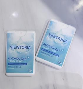 """""""วสวี"""" เซเลบริตี้สาว ขอแชร์ตลาดแอลกอฮอล์ เปิดตัว VIEWTORIA แอลกอฮอล์สเปรย์อ้อยออแกนิก"""