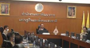 """สภาพัฒน์เปิดกรอบเงินกู้ 4 แสนล้าน เข้าระบบเศรษฐกิจ ก.ค. แย้ม """"ท่องเที่ยวเชิงสุขภาพ-ไทยเที่ยวไทย-ช้อปช่วยชาติ"""" น่าสนใจ"""