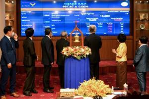ตลาดหลักทรัพย์เขมรคึกคักธนาคารพาณิชย์รายใหญ่สุดของประเทศจดทะเบียนเข้าตลาดหุ้น