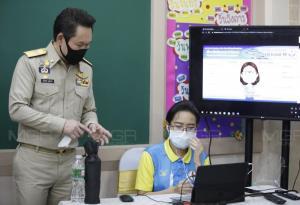 กทม.พร้อมการจัดการเรียนการสอนระบบออนไลน์ แนะผู้ปกครองหากไม่มีมือถือ คอมพิวเตอร์ ไม่ต้องซื้อ