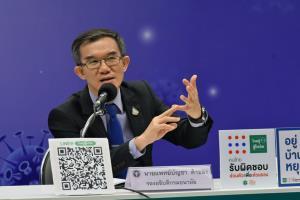 """เตือน 2 หมื่นกิจการลงทะเบียน """"ไทยชนะ"""" ไม่เรียบร้อย ให้แก้ไขก่อนคิวอาร์โคดใช้ไม่ได้ 28 พ.ค.นี้ ห่วงคนไทยการ์ดตก 5%"""