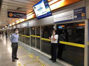 รถไฟฟ้าผู้โดยสารเพิ่มกว่า 3.5 หมื่นคน-กรมรางเข้มมาตรการลดเสี่ยง