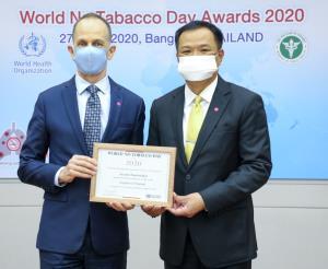 """""""อนุทิน"""" รับรางวัลวันงดสูบบุหรี่โลก จาก WHO"""