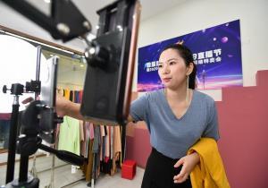 อีคอมเมิร์ซจีนเปิด 'เทศกาลชอปปิง 618' ยอดพรีเซลชั่วโมงแรกโต 515%