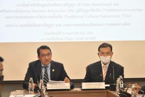 """""""พาณิชย์"""" เซ็น MOU กรมการแพทย์แผนไทยฯ ร่วมมือป้องกันต่างชาติฉกภูมิปัญญาไทย"""