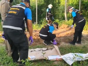 ผงะ! พบศพหนุ่มถูกฆ่าฝังดินในสวนมะพร้าวที่สงขลา หลังหายออกจากบ้านตั้งแต่ 9 พ.ค.
