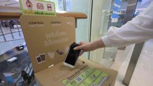 เอไอเอส เพิ่มจุดทิ้งขยะ E-Waste ในห้างเครือเซ็นทรัลฯ 34 แห่ง