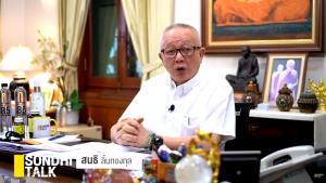 """[คำต่อคำ] SONDHI TALK : ทิศทางการเมืองไทย ในมุมมอง """"สนธิ ลิ้มทองกุล"""""""