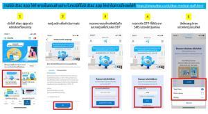 """""""ดีแทค"""" ให้ฟรีอินเทอร์เน็ตบุคลากรทางการแพทย์ อสม. ชวนคนไทยแชร์วิดีโอคลิปส่งต่อให้กำลังใจคุณหมอ พยาบาล ทั่วไทย"""