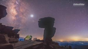 สวรรค์บนดิน! ชมดวงดาวพร่างพราวที่ภูเขาฟ่านจิ้งซาน