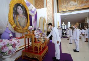 วธ.จัดนิทรรศการพิเศษ สมเด็จพระราชินี เนื่องในโอกาสวันคล้ายวันเฉลิมพระชนมพรรษา