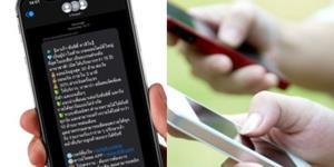 กระทรวงดิจิทัลฯ ยันข้อความชวนเล่นพนันออนไลน์ไม่เกี่ยวข้องกับระบบไทยชนะ