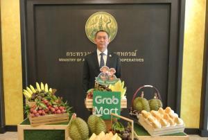 """ก.เกษตรฯ จับมือแกร็บเปิดตัว """"ตลาดเกษตรกร"""" หนุนเกษตรกรไทย เพิ่มช่องทางหารายได้เพิ่มในสถานการณ์โควิด-19"""