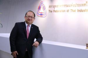 ส.อ.ท.-ก.อุตฯ จ่อดึงงบฟื้นฟู ศก.พลิกโฉมหน้าเกษตรแปรรูปไทย
