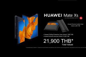 Huawei เปิดราคาจอพับ Mate Xs 89,990 ส่วนซูม 100x P40 Pro+ 40,990 บาท