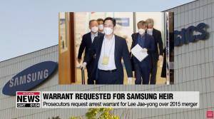In Clip: อัยการเกาหลีใต้ต้องการหมายจับทายาทซัมซุง