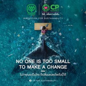เครือซีพี ชูเป้าองค์กร Zero Waste-Zero Carbon ใน 10 ปี สู่ความยั่งยืน