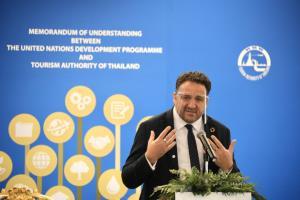 ททท. และ UNDP Thailand ร่วมมือกันเพื่อพัฒนาการท่องเที่ยวอย่างยั่งยืน