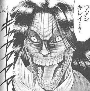 คนญี่ปุ่นเลือกสายเรียน , กับตำนานผีสาวปากฉีก ผีจริง หรือผีโรคจิต