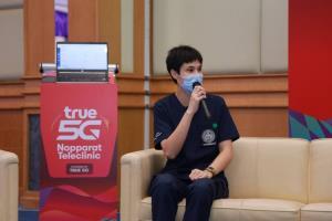 การแพทย์วิถีใหม่ กับ True 5G (Cyber Weekend)