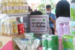 """""""ส.ส.ไพลิน"""" เปิดโครงการ """"ตู้กับข้าวคนไทย แบ่งปันยิ้มสู้ด้วยกัน"""" แบ่งเบาภาระค่าใช้จ่าย ปชช."""
