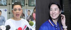 """#MGRTOP7 : สงครามนางสาวไทย   หาม """"บิ๊กป้อม"""" คุม พปชร.   การ์ดตกที่บางแสน ทุกคนรู้! เที่ยวโดยไม่มีอะไรกั้น"""