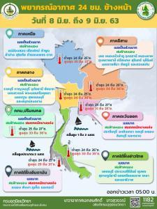 วันนี้ฝนกระหน่ำ! อุตุฯ เตือนทั่วไทยฝนตกหนัก ตะวันออก-ใต้อ่วม เสี่ยงน้ำท่วมฉับพลัน ซัดกรุงร้อยละ 60