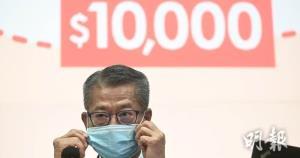 ฮ่องกงเฮ! ได้รับแจกเงิน $HK10,000 ก.ค.นี้  รัฐมุ่งช่วยภาคอาหาร-เครื่องดื่ม